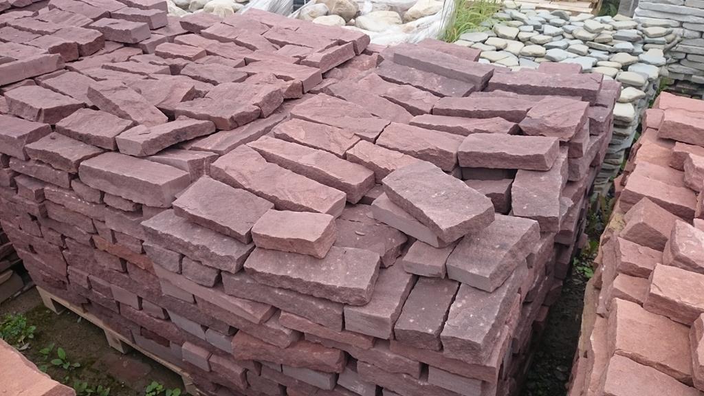 Modish Kamień na ogrodzenie, murek, ciemno-brązowy, cegły GW59